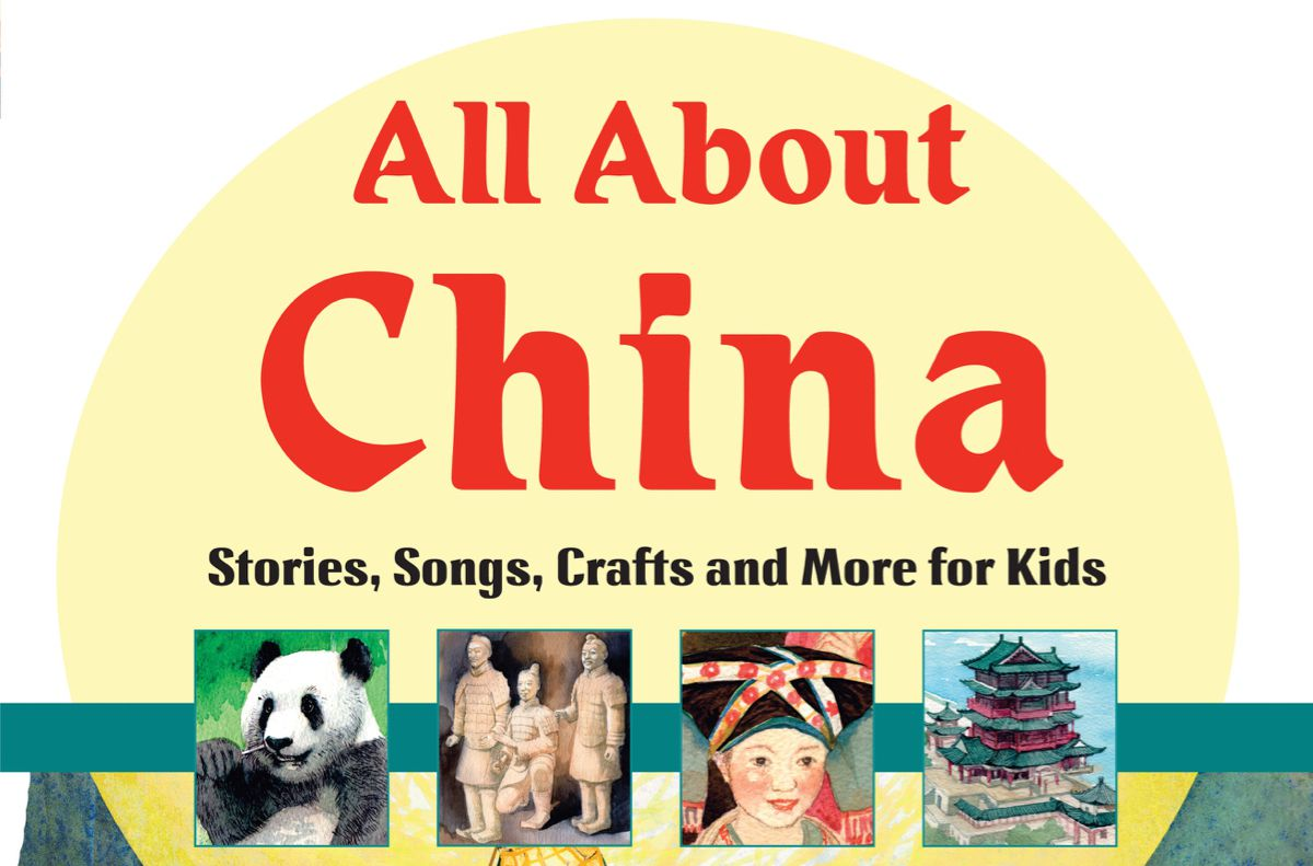 best china travel guide book