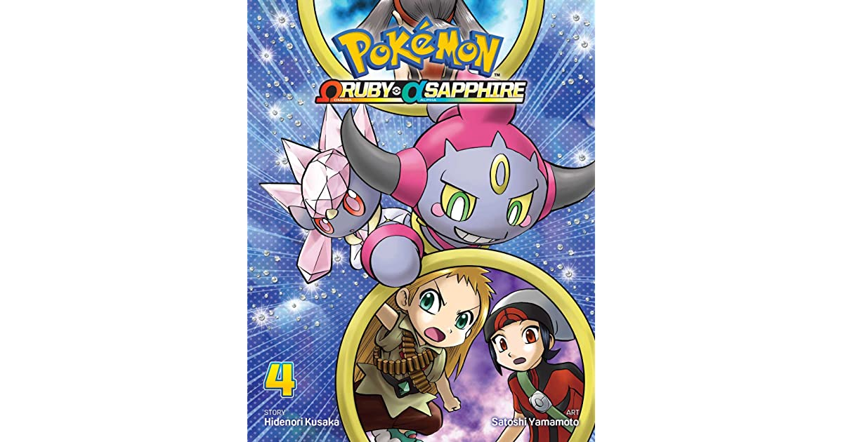 omega ruby and alpha sapphire guide book